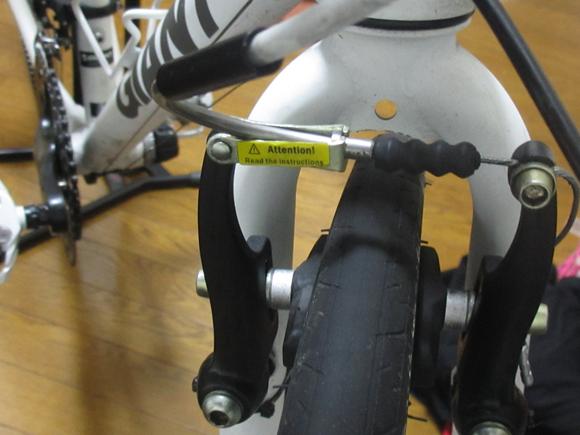 クロスバイクのESCAPE Airブレーキレバーの交換