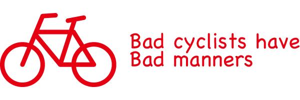 最悪な自転車マナーまとめ