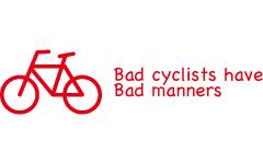 自転車乗りの僕が思う最悪な自転車マナー違反とルール違反