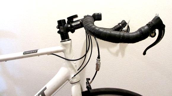 クロスバイクをブルホーン化