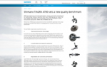 SHIMANOが新Tiagra 4700系を発表