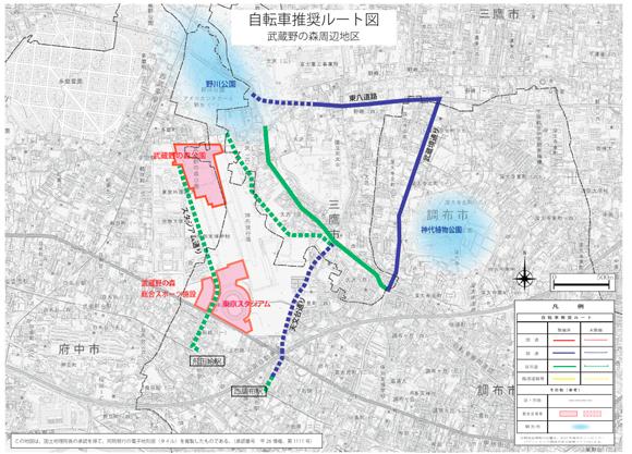 自転車推奨ルート 武蔵野の森