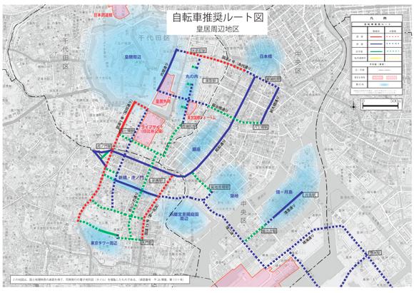 自転車推奨ルート皇居周辺