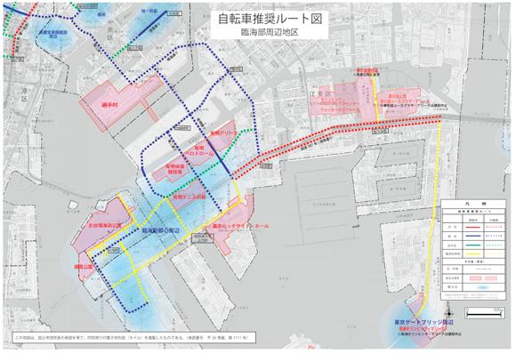 自転車推奨ルート 臨海部