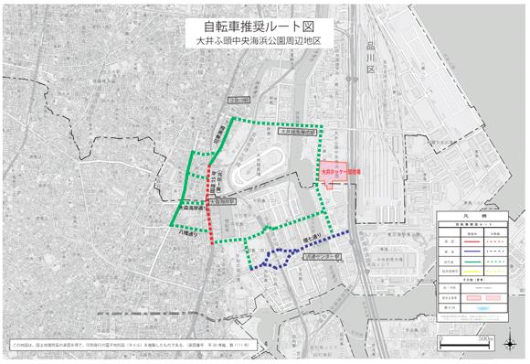 自転車推奨ルート 大井埠頭