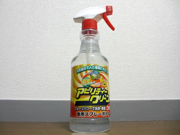 強力に汚れを落とす洗剤