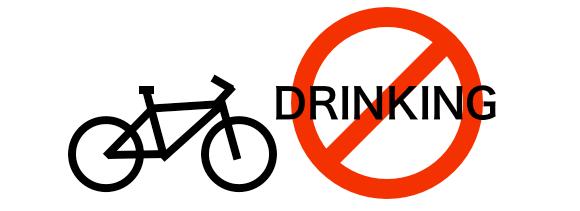 自転車運転者講習 酒酔い運