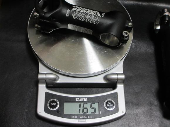 クロスバイクに付けるステムの重量