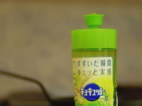 ロードバイク清掃する洗剤は中性洗剤が良い