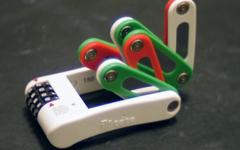 自転車用の鍵はコンパクトな折りたたみ式のtateがおすすめ