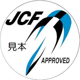 JCF公認の自転車用ヘルメット