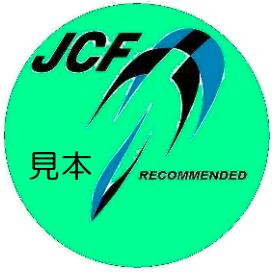 JCF公認の自転車用推奨ヘルメット