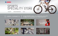 サイクルベースあさひのスポーツバイク専門店スポーツスペシャリティストア