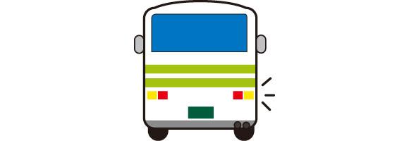 路線バスが右側ウインカーを出したら追い越し禁止