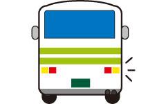 バス停に停車中の路線バスが居た時に自転車が走るべき場所はどこ?