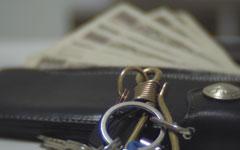 自転車用の財布を選ぶならコレ!ってやつを探してるのサ