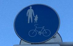 自転車が歩道を走る場合も一方通行にすべきと思う理由