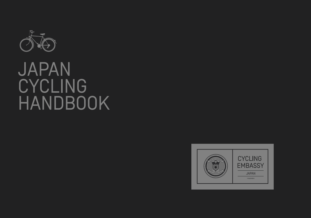 Cycling embassy of JapanのCycling Handbook