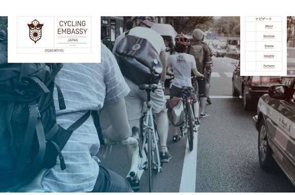 Cycling embassy of Japan