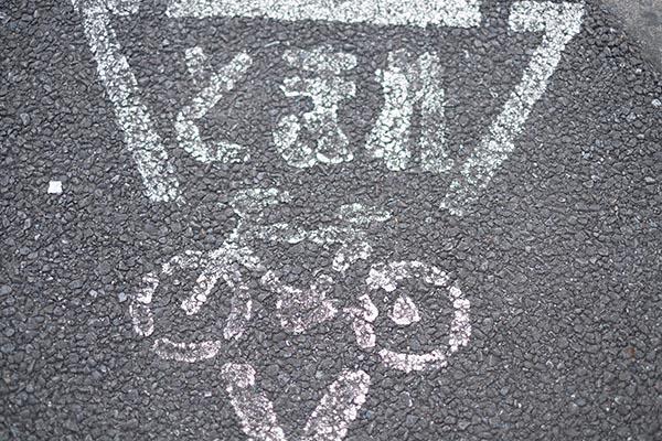 自転車の取り締まり強化