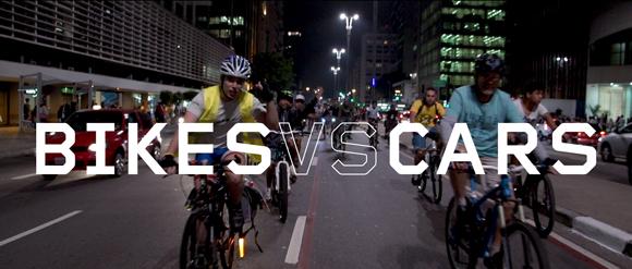 自転車乗りの視点から車社会の問題を考えるドキュメンタリー映画