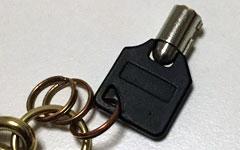 U字ロックの鍵を失くした時の対処法