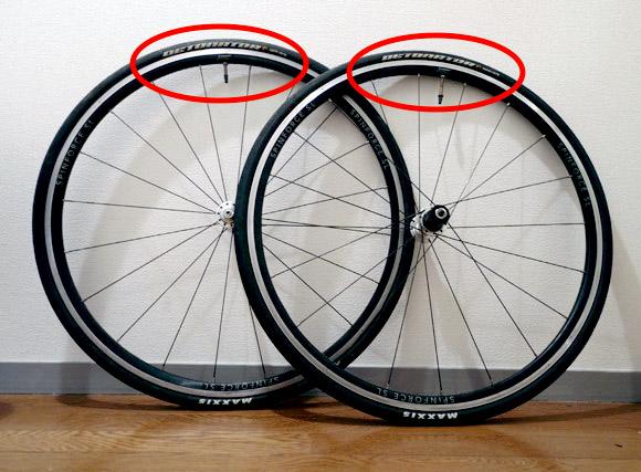 ロードバイクやクロスバイクのタイヤのロゴマークとホイールのバルブ位置は揃えた方がカッコ良い