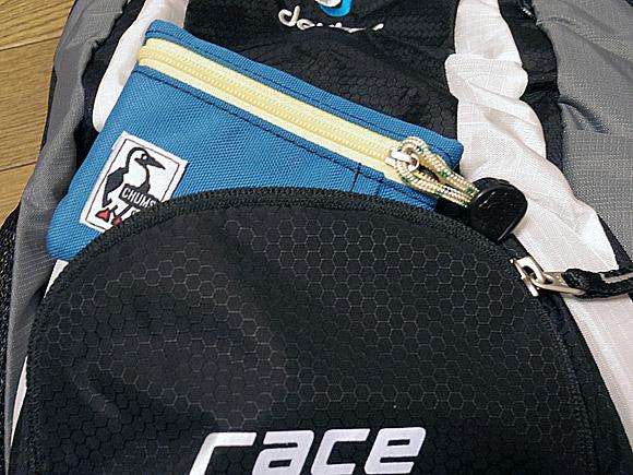 Deuter Race EXP Airのフロントポケット