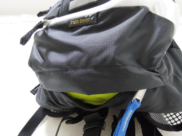 Deuter Race EXP Airのレインカバー