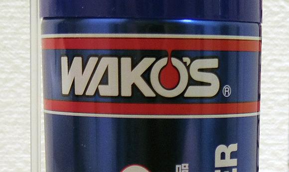 WAKO'Sのクリーナーの種類