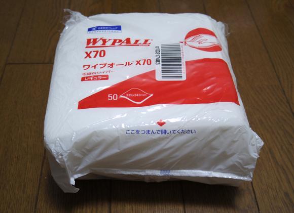 日本製紙製ワイプオール WYPALL