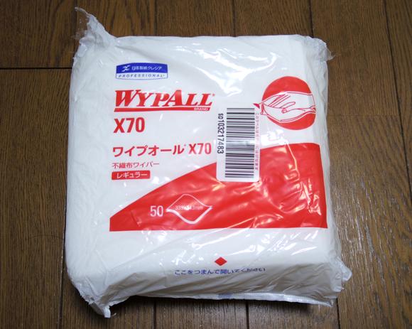 ワイプオールのパッケージ