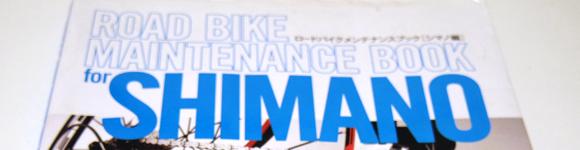 ROAD BIKE MAINTENANCE BOOK for SHIMANO ロードバイク メンテナンスブック[シマノ編]