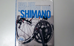 【BOOK】ROAD BIKE MAINTENANCE BOOK for SHIMANO ロードバイク メンテナンスブック[シマノ編]