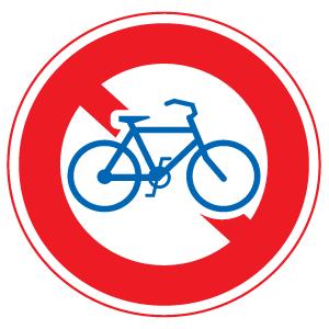 自転車用の道路標識 自転車通行止め