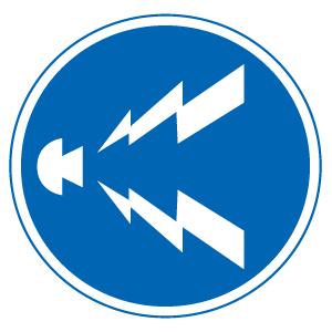 自転車用の道路標識  警笛鳴らせ