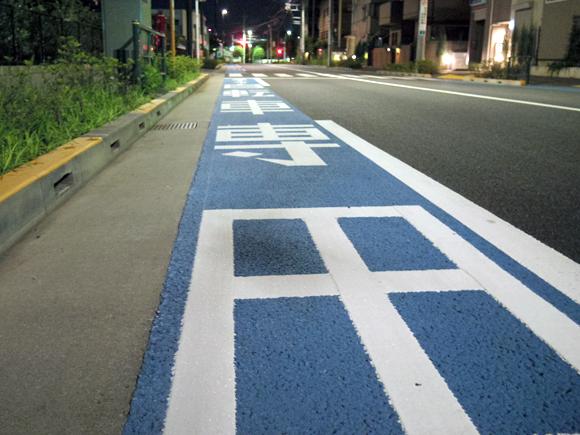 青色に舗装された道路