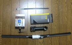 クロスバイクのフラットバーハンドルを換装する方法とアルミ製からカーボン製に換装した結果