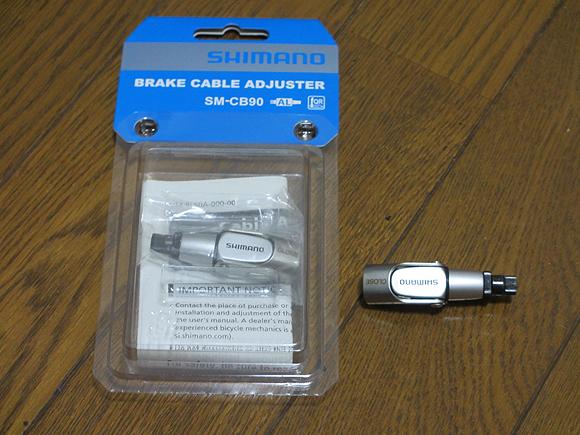 ブレーキケーブルアジャスターを使えば微調整