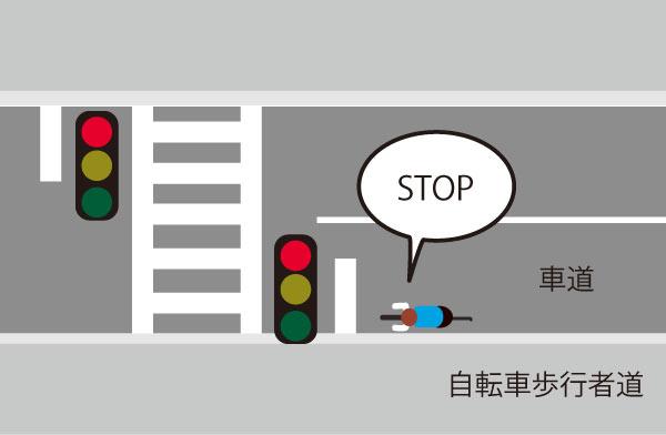直線道路の信号に自転車は従うべきなのか?