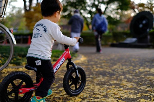ランニングバイクからの自転車で補助輪無し