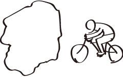 東京から栃木へ自転車で行けるのか?
