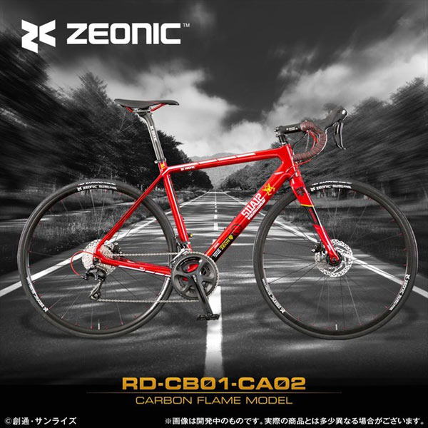 ZEONIC社製シャア専用ロードバイク