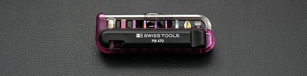 カッコ良い自転車用携帯工具ならPB SWISS TOOLSのPB 470がおすすめ