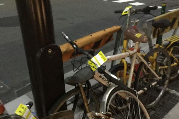 放置自転車は要らない