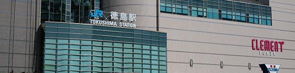 徳島県の徳島駅前近辺の自転車事情