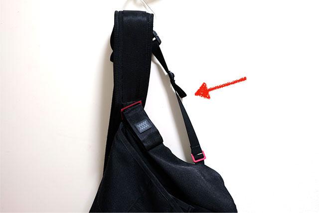 斜め掛けしたメッセンジャーバッグがずり落ちない訳