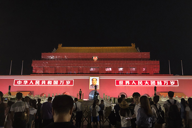 中国北京の基本情報