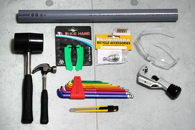 クロスバイクをカーボンフォークにするために準備した工具