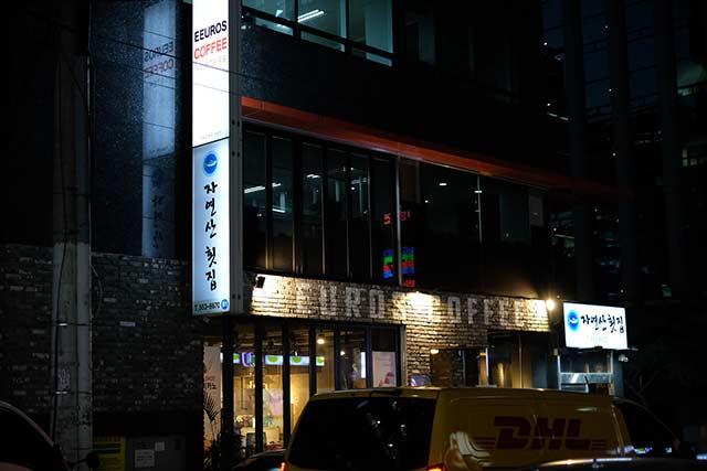 カフェの方が自転車より多い韓国